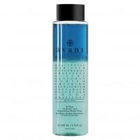 Avant Skincare Hyaluronic Micellar Water