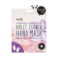 Oh K! Beauty Violet Flower Hand Mask